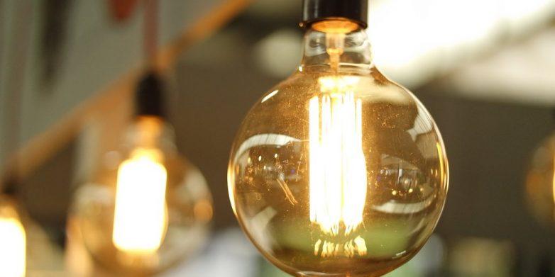 osvjetljenje prostorije